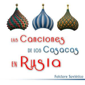 Las Canciones de los Cosacos en Rusia. Folclore Soviético