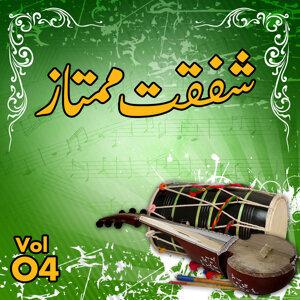 Shafqat Mumtaz, Vol. 04
