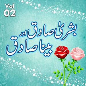 Bushra Sadiq & Bena Sadiq, Vol. 02