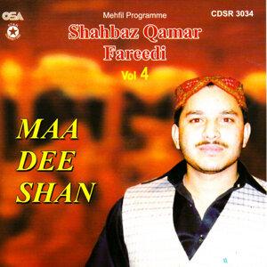 Maa Dee Shan