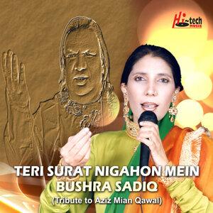 Teri Surat Nigahon Mein - Tribute To Aziz Mian (Qawwali)