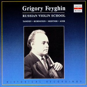 Russian Violin School: Grigory Feyghin
