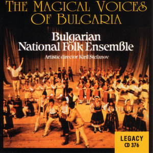 The Magical Voices Of Bulgaria