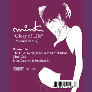 Glory Of Life (Second Remix)