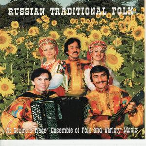 Russian Traditional Folk