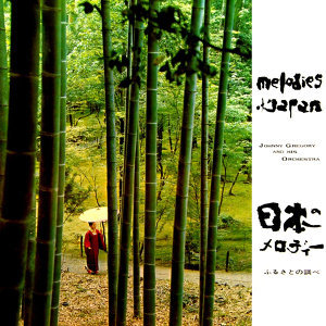 Melodies Of Japan