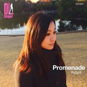 Promenade(OL Singer)