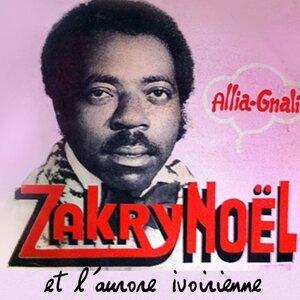 Allia Gnali - Et l'aurore ivoirienne