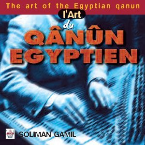 L'art du Qânûn égyptien - The Art of the Egyptian Qanun