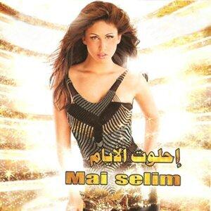 Ehlawet El Aiaam