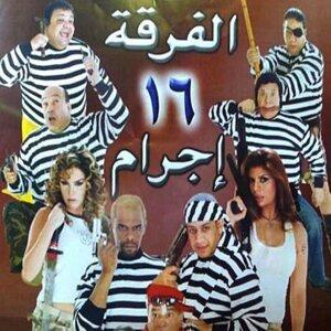 El Einab - El Ferqa 16 Egram