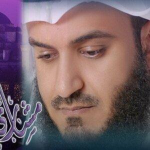 Sorates Ibrahim, Al-hijr, Al-asra