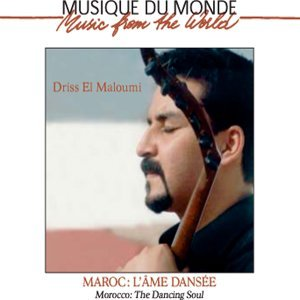 Maroc : l'âme dansée - The Dancing Soul of Morocco