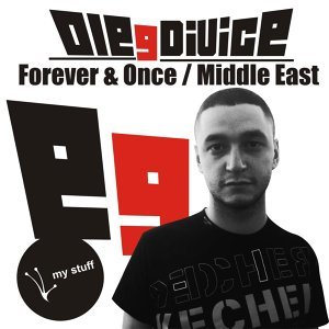 Forever & Once / Middle East