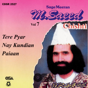 Tere Pyar Nay Kundian Paiaan