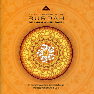 Selections from the Burdah & Hizb Al-Lateef