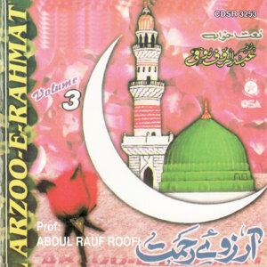 Arzoo -e- Rehmat Volume 3
