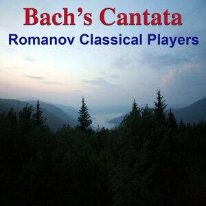 Bach: Cantata, BWV 191