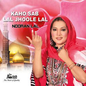 Kaho Sab Lal Jhoole Lal - Islamic Dhamalen