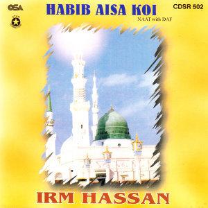 Habib Aisa Koi
