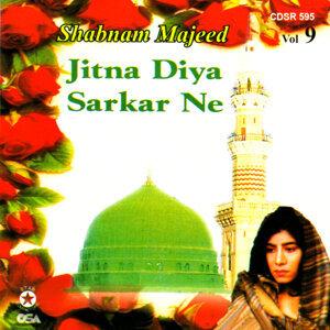 Jitna Diya Sarkar Ne Vol 9