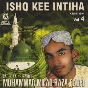 Ishq Kee Intiha - Vol. 4