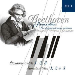 Beethoven-Complete Piano Sonatas Vol.1 ( No.1, No.2, No.3)