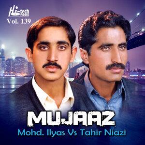 Mujaaz Vol. 139 - Pothwari Ashairs