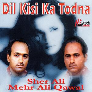 Dil Kisi Ka Todna (Qawwali)