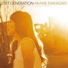 Lost Generation (Lost Generation)
