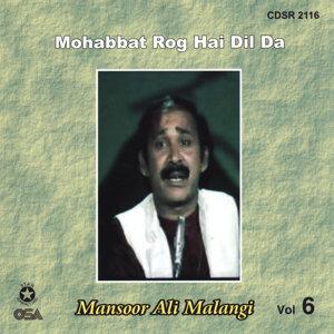 Mohabbat Rog Hai Dil Da