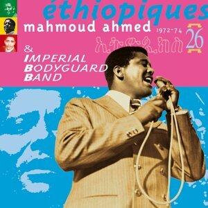 Ethiopiques, Vol. 26: Mahmoud Ahmed 1972-1974