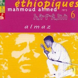 Ethiopiques, Vol. 6: Almaz 1973 - 1973