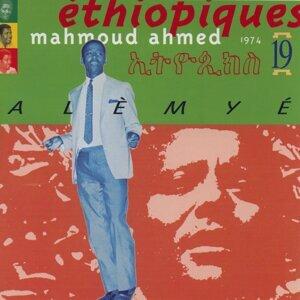 Ethiopiques, Vol. 19: Alèmyé 1974