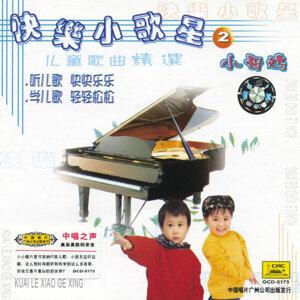 Happy Little Singers Vol. 2: Little Hen