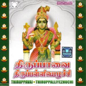 Thiruppavai Thiruppalliyezhuchi