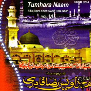 Tumhara Naam Vol 14