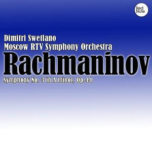 Rachmaninov: Symphony No. 3 in A minor Op. 44