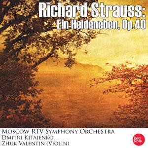Strauss: Ein Heldeneben, Op.40