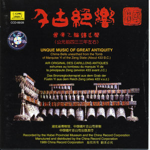 Unique Music of Great Antiquity