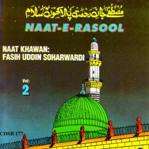 Naat-E-Rasool - Naat Khawan: Fasih Uddin Soharwardi