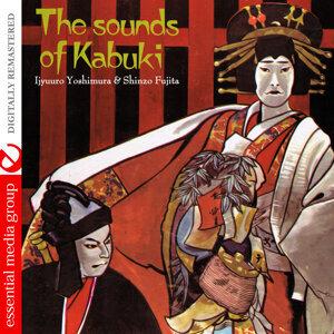The Sounds Of Kabuki (Digitally Remastered)