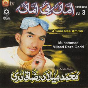 Amma Nee Amma - Vol. 3