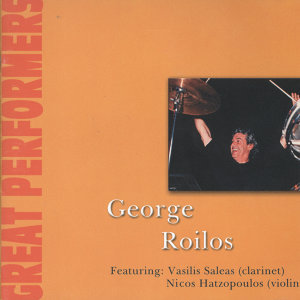 Great performers - Roilos George
