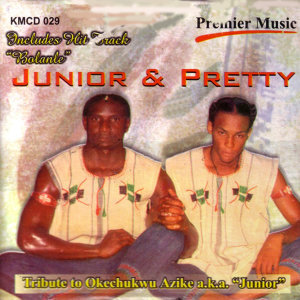 """Tribute To Okechukwu Azike a.k.a. """"Junior"""""""
