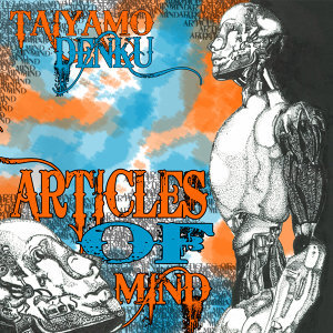 Articles of Mind
