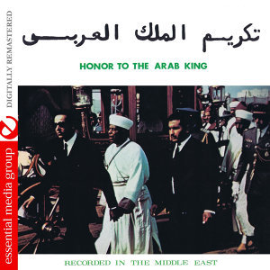 Honor To The Arab King (Digitally Remastered) - EP