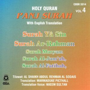 Holy Quran - Panj Surah, Vol. 4