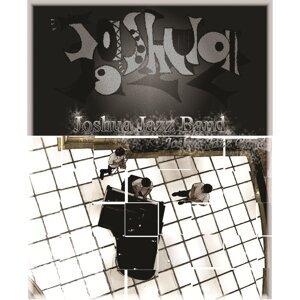 Joshua Sound(Live)