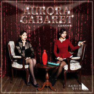 Aurora Cabaret